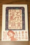 20080201_2