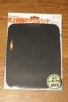 20080305_2