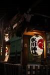 Nakano_20100101_005_