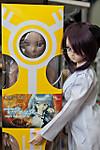 Ryomo_20120208_001_