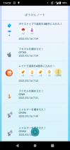 Screenshot_20210116075456_