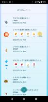 Screenshot_20210116091617_