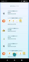 Screenshot_20210116093446_