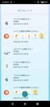Screenshot_20210116104631_