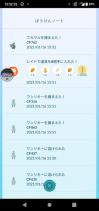 Screenshot_20210116155227_
