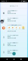 Screenshot_20210116160918_