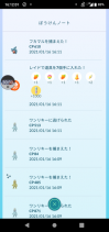 Screenshot_20210116161202_