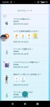 Screenshot_20210116162248_