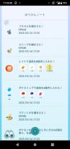 Screenshot_20210116172547_