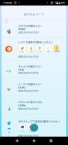 Screenshot_20210116175408_