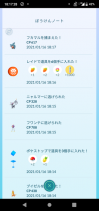 Screenshot_20210116181731_