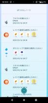 Screenshot_20210116181953_