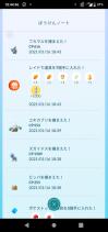 Screenshot_20210116184447_