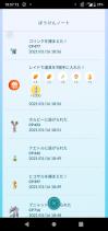Screenshot_20210116185714_